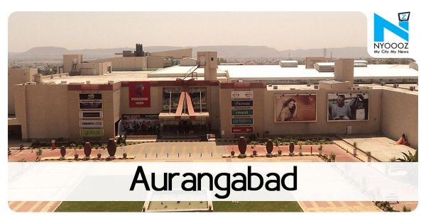 Maharashtra crime 3 held with 2 pistols at Aurangabad