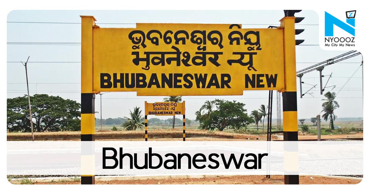 Bhubaneswar Smart City Limited organizes orientation programme on gender based violence for slum youths