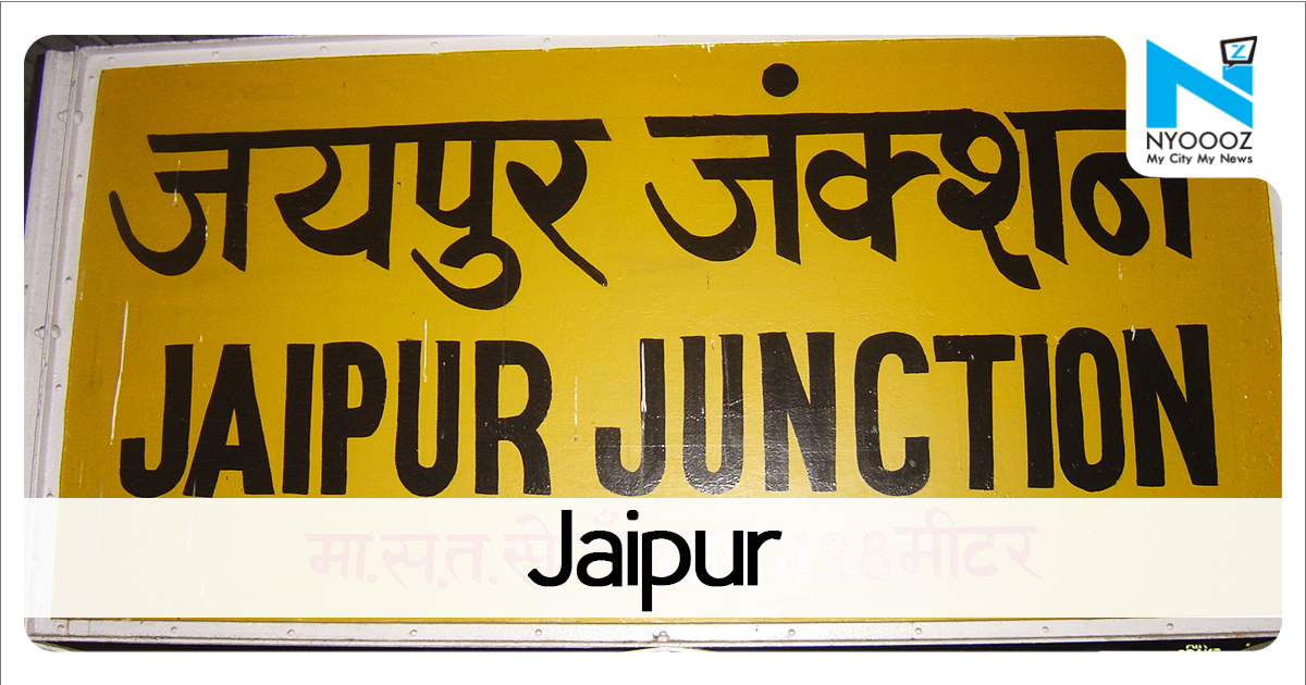 Jaipur airport slips to 17th spot in ACI quality ranking