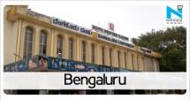 Meet Basavaraj Bommai, New CM Of Karnataka, Watch Family Sing To Celebrate