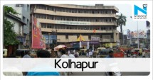 Achievers & Changemakers from Kolhapur Conferred with The Prestigious 'Brand Kolhapur' Award at Annual Event