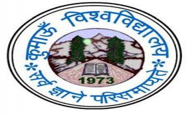 नैनीताल- 27 अप्रैल से शुरू होंगी कुमाऊँ विश्वविद्यालय की परीक्षाएंँ