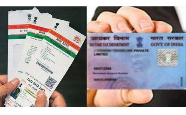 Kanpur pan card rejection details correction 1 july mandatory aadhar linking tax return