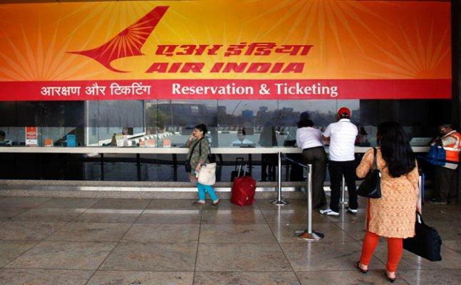 एयर इंडिया अब सीनियर सिटिजन को 60 साल में ही देगी 50 फीसदी छूट