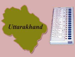 नैनीताल में मतदान शुरू, बीजेपी और कांग्रेस में कड़ी टक्कर