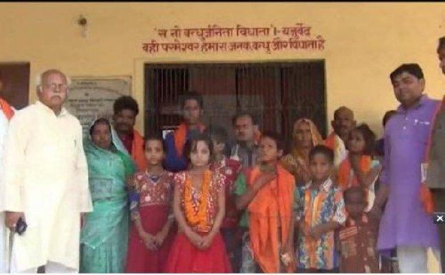 यूपीः 20 से ज्यादा मुस्लिम लोगों की हुई घर वापसी, अपनाया हिन्दू धर्म