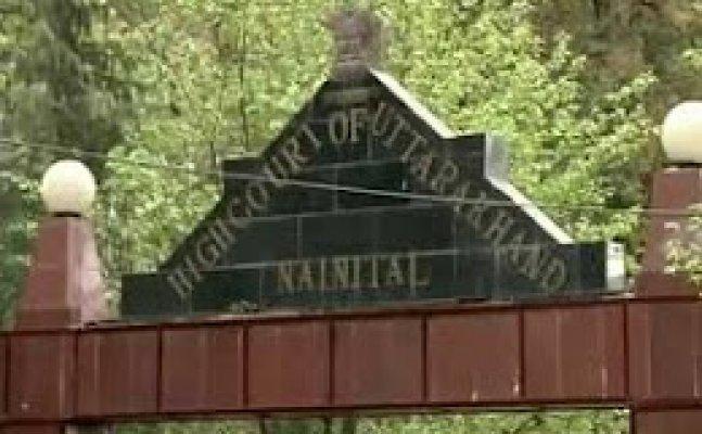 नैनीताल- गंगा नदी मे गंदगी के मामले मे हाईकोर्ट ने लगायी फटकार
