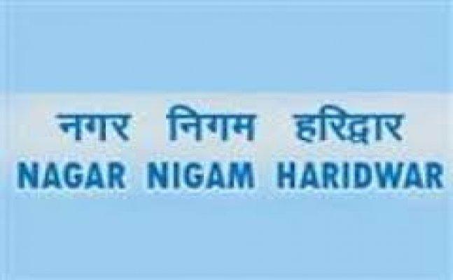 हरिद्वार: बजट को लेकर 30 मार्च को हागी नगर निगम की बैठक