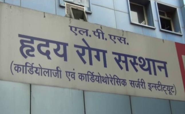 कानपुर अस्पताल में बड़ा हादसा, 3 मरीज घायल