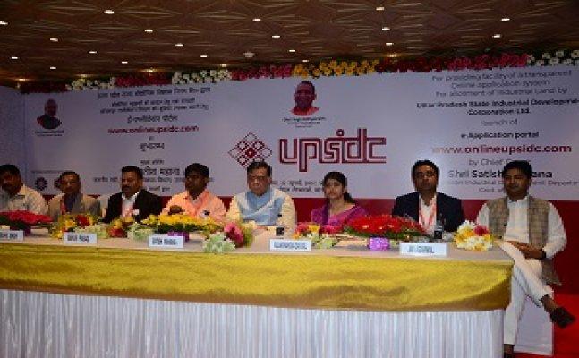 कानपुरः कैबिनेट मंत्री सतीश महाना ने किया UPSIDC पोर्टल लांच