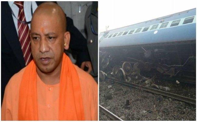 चित्रकूट ट्रेन हादसा: सीएम योगी ने किया मुआवजे का ऐलान