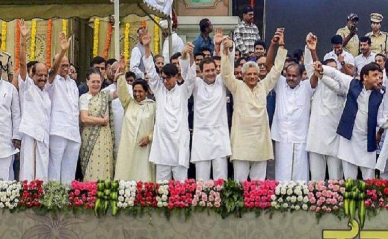 क्या 2019 लोकसभा चुनाव में विपक्ष की एकता का फूल खिला पाएगा?