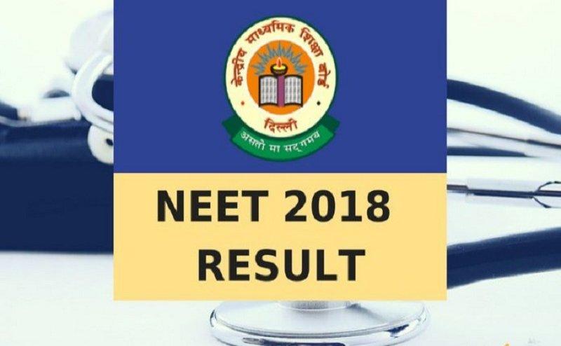 NEET 2018 Result : कानपुर के प्रेरक त्रिपाठी ने हासिल की 33वीं रैंक