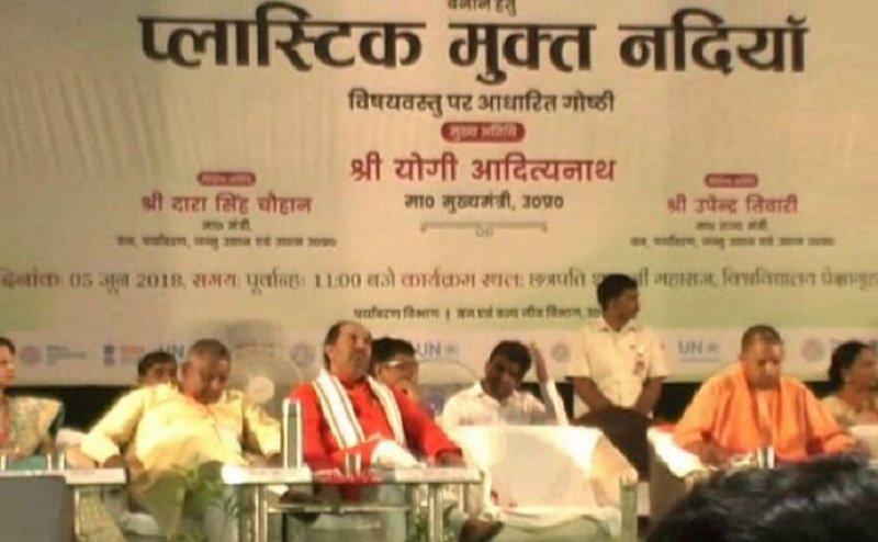 सीएम योगी के कार्यक्रम के दौरान खर्राटे ले रहे थे बीजेपी सासंद