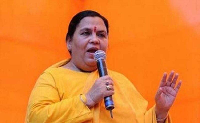 उमा भारती बोली- सत्ता आती-जाती है, पर राम मंदिर का निर्माण जरूरी
