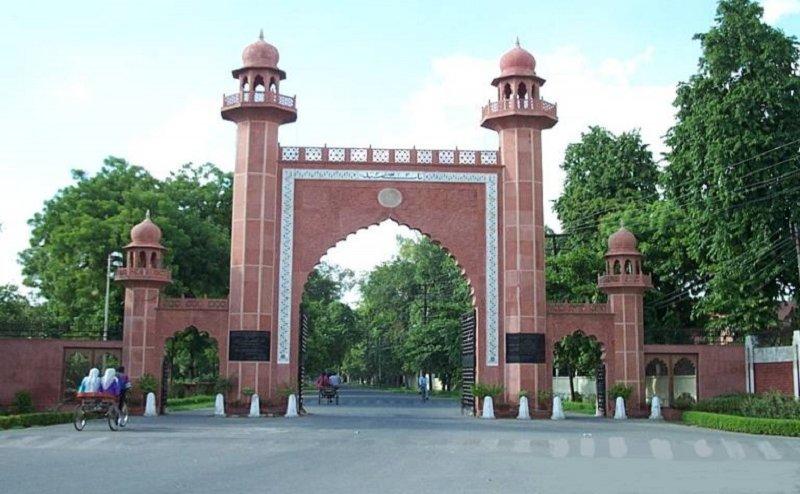 AMU में आरक्षण को लेकर छिड़ी नई बहस, सांसद ने लिखा VC को पत्र
