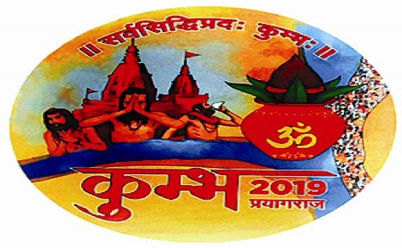 सीएम योगी बोले- यूपी में पर्यटन के लिए गेमचेंजर साबित होगा कुंभ मेला