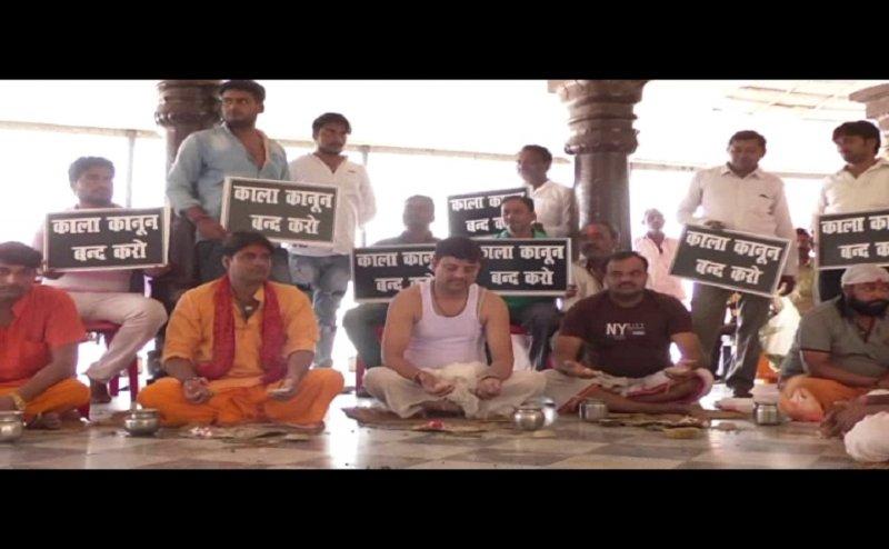 कानपुर में एससी-एसटी एक्ट को लेकर मौन रहने वाले सांसदों का किया गया पिंडदान