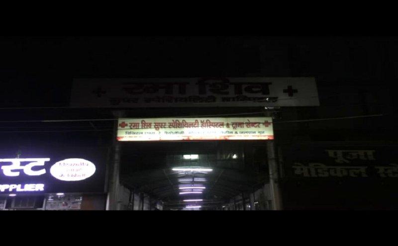 कानपुर में जिंदा शख्स को डॉक्टर ने घोषित कर दिया मृत