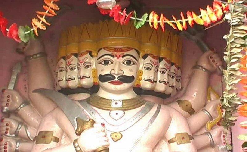 जानिए क्यों कानपुर में दशहरे के दिन की जाती है रावण की पूजा?