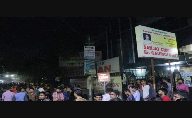 कानपुर में दो अज्ञात हमलावरों ने कोचिंग संचालक को मारी गोली