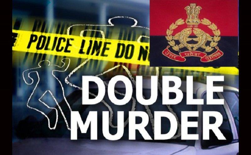 प्रयागराज में मामूली कहासुनी के बाद दो युवकों की गोली मारकर हत्या, पेट्रोल डालकर जलाने की कोशिश