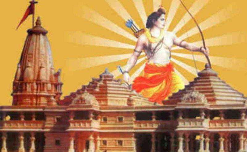 राम मंदिर निर्माण के लिए प्रॉपर्टी डीलर ने दान किए एक करोड़ रुपये