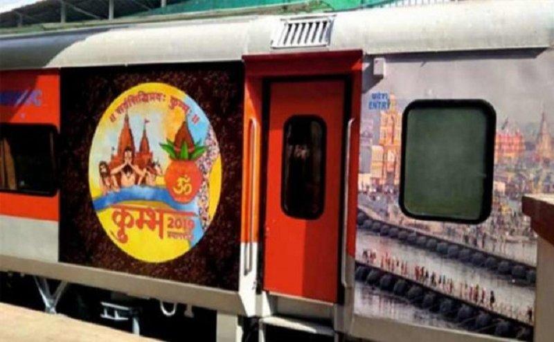 प्रयागराज कुंभ मेला: रेल प्रशासन कर रहा कोहरे के कारण निरस्त हुए ट्रेनों को रिस्टोर