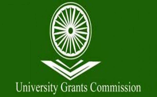 UGC का नया प्लान, ऑनलाइन कोर्स के जरिए मिलेगी डिग्री