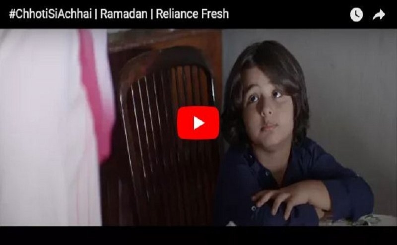 Ramzan 2018: रमजान के महीने में क्यों वायरल हो रहा ये वीडियो, आप भी देखिए