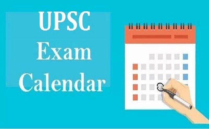 यूपीएससी ने भर्ती परीक्षाओं का कैलेंडर किया जारी, जानिए कब होगा कौन सा एग्जाम