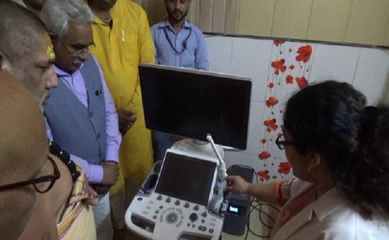 भूमानन्द अस्पताल में अल्ट्रासाउंड मशीन का उद्घाटन, मोदी सरकार को किसानों की चेतावनी
