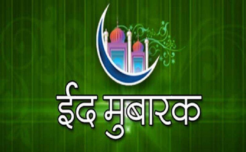 Ramzan 2018: अंतिम रोजा आज या कल, जानिए कब होगी ईद?