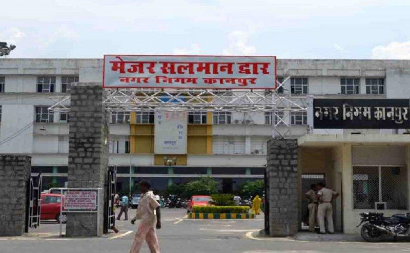 कानपुर के इस जगह का बदल गया नाम