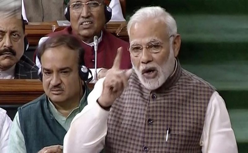इस समय लोकसभा में बोल रहे हैं पीएम मोदी। PM Modi Live