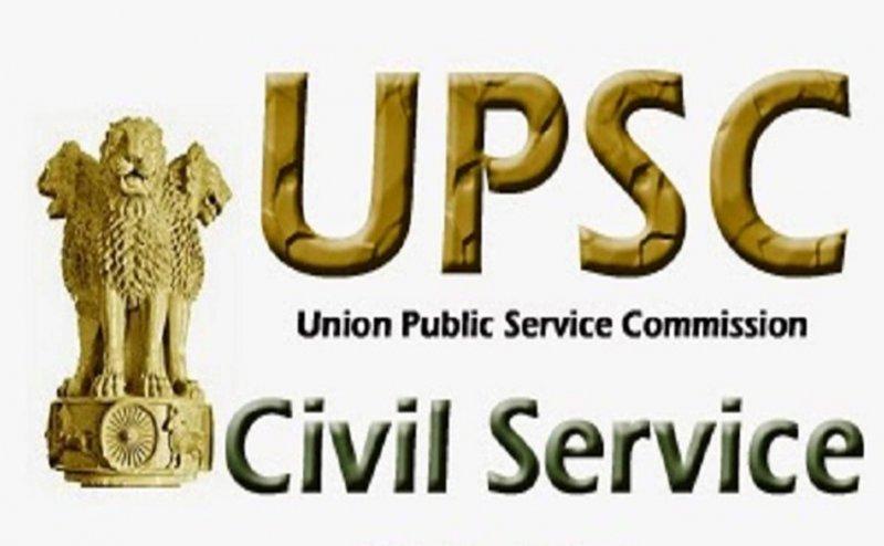UPSC में निकली है विभिन्न पदों पर वैकेंसी, ऐसे करें आवेदन