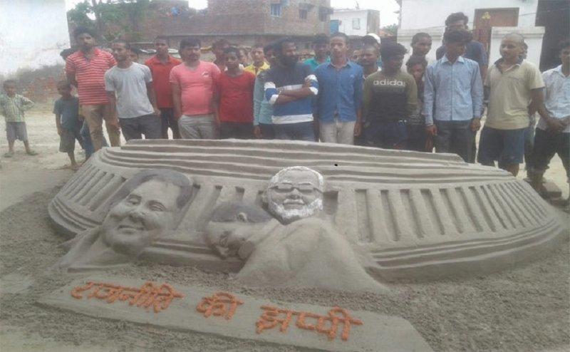 अब इस तरह गले मिले राहुल गांधी और पीएम मोदी, जानिए किसने की ये कलाकारी
