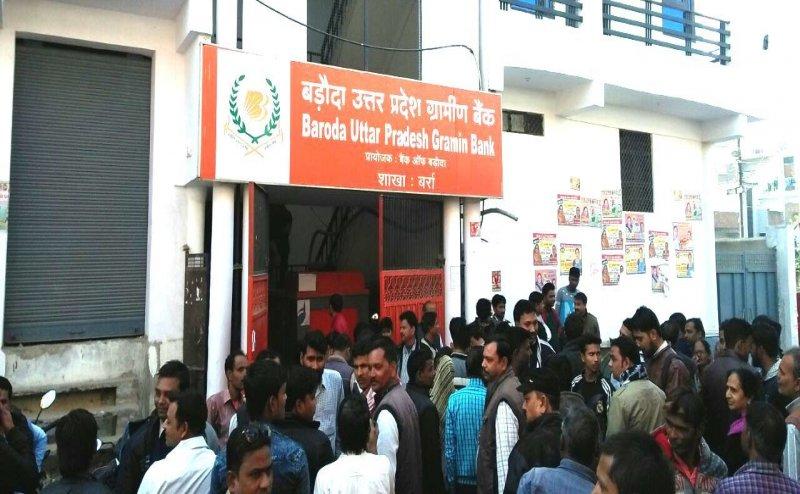 कानपुर में बदमाशों ने की बैंक से लाखों की लूट, फायरिंग करते हुए फरार