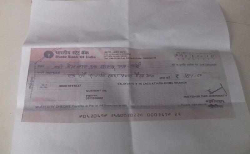 जोशीमठ में आपदा पीड़ितों को राहत के नाम बांटे गए 90 से लेकर 200 रुपये तक के चेक