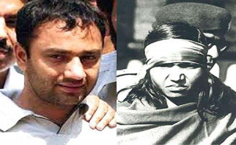 फूलन देवी के हत्यारोपी शेर सिंह राणा पर बन रही फिल्म को लेकर शुरू हुआ विवाद
