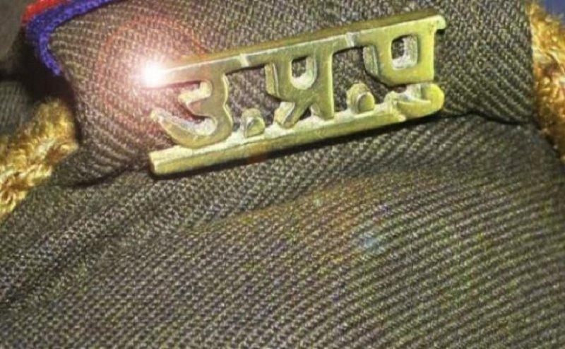भगवान शिव ने बुलाया हरिद्वार, कॉन्स्टेबल ने लिखी छुट्टी के लिए चिट्ठी