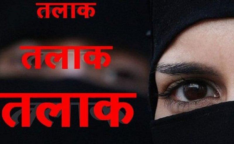 तीन तलाक,हलाला और दुष्कर्म के बाद न्याय के लिए भटक रही महिला