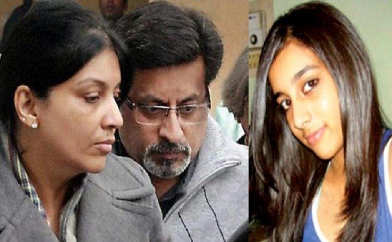 आरुषि हत्याकांड: राजेश-नुपूर तलवार को बरी किए जाने के फैसले के खिलाफ सुप्रीम कोर्ट सुनवाई को तैयार