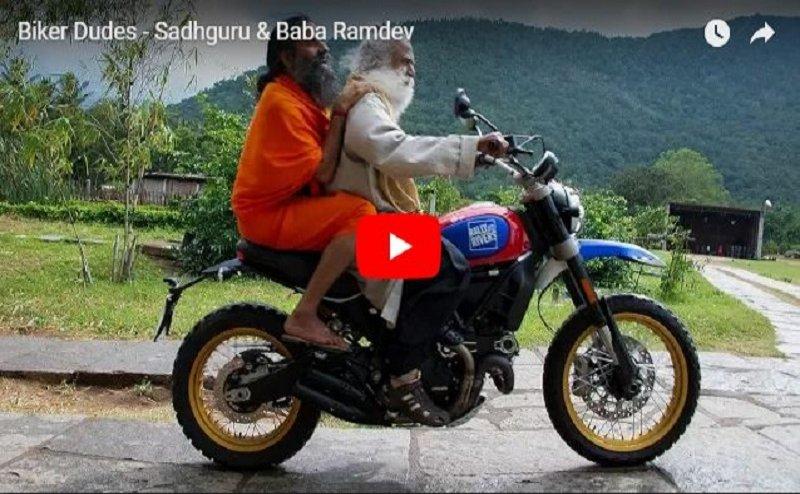 बाबा रामदेव और गुरु जग्गी वासुदेव ने बिना हेलमेट पहने की बाइक की सवारी, सोशल मीडिया पर हुए ट्रोल