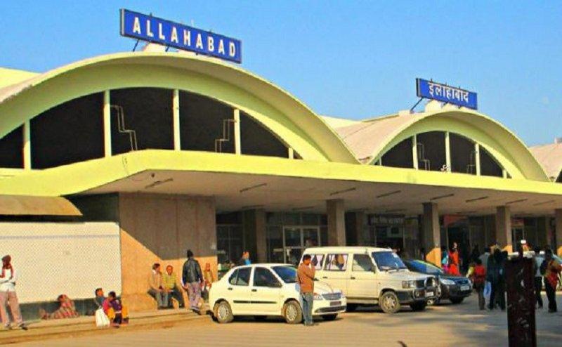 स्वच्छता रैकिंग: यूपी में इलाहाबाद रेलवे स्टेशन पहले नंबर पर, 12 अंकों का किया सुधार