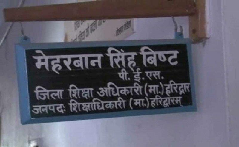 हरिद्वार में 15 अगस्त को स्वतंत्रता दिवस नहीं बल्कि गणतंत्र दिवस मनाने के निर्देश!