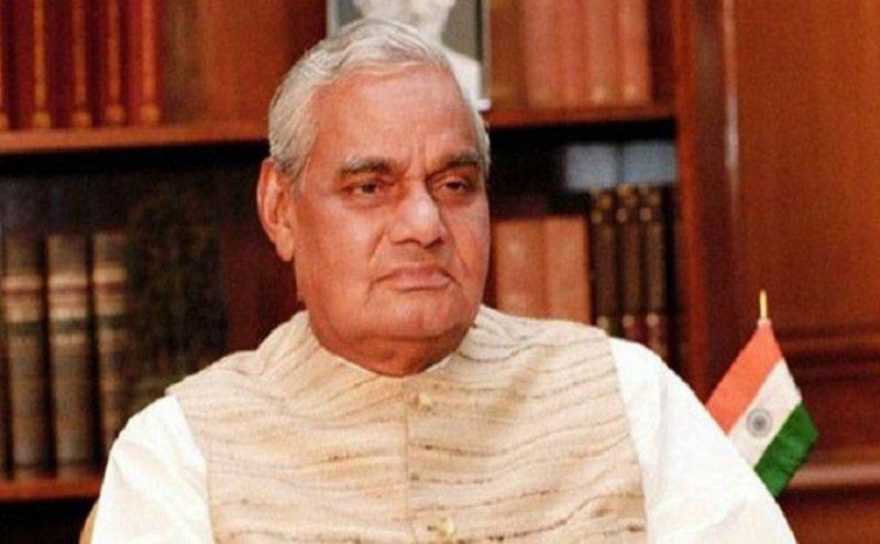 पूर्व प्रधानमंत्री अटल बिहारी वाजपेयी का निधन, एक नजर उनके सफर पर