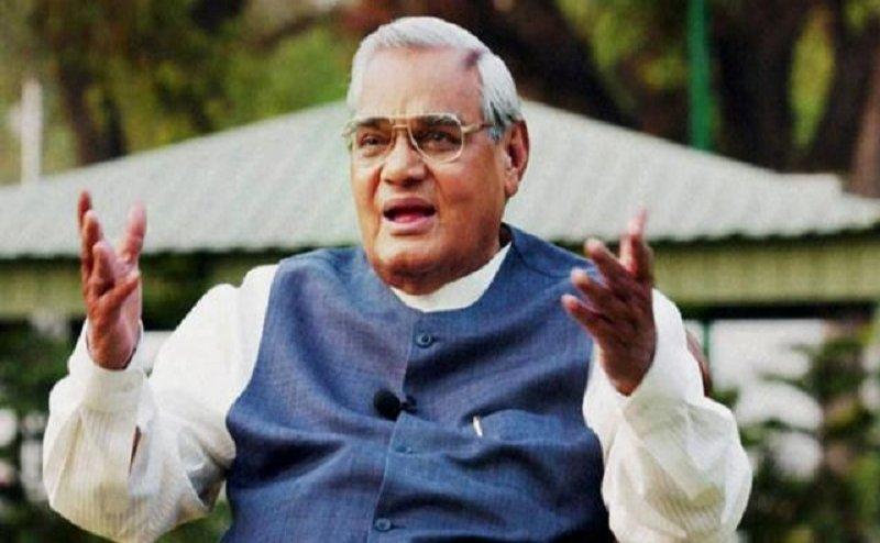 जब पूर्व प्रधानमंत्री अटल बिहारी वाजपेयी ने नैनीताल को दिया था बड़ा तोहफा