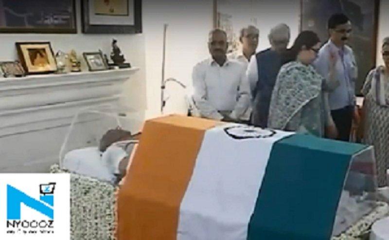 देखें अटल बिहारी वाजपेयी के पार्थिव शरीर की पहली तस्वीर