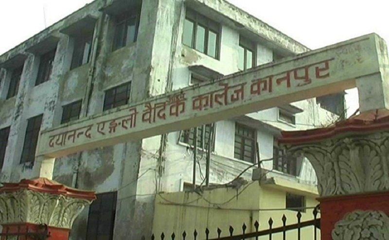 कानपुर के इस कॉलेज को बनाया जाएगा अटल बिहारी वाजपेयी मेमोरियल